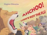 AHCHOO! LION'S GOT THE FLU