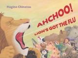 AHCHOO! LION'S GOT THE FLU